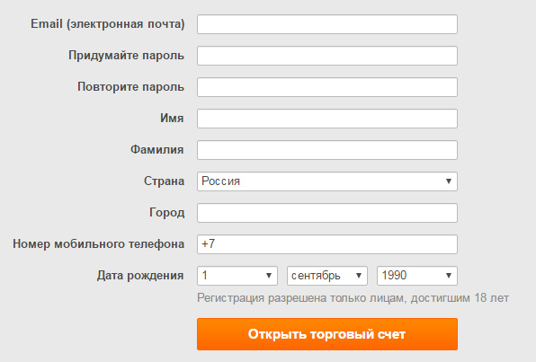 Почта forex prevent conflict of interest